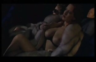 dama videos gay xxxx sexy con caderas anchas