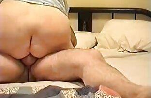 Alemana sexo gay abuelos chupa la bbc