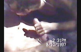 mariposa videos trios gay